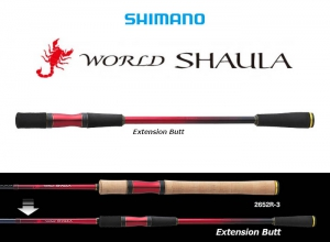SHIMANO 2018 WORLD SHAULA EXTENSION GRIP Type A (Free Shipping)