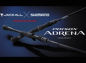 2018 JACKALL SHIMANO POISON ADRENA 1610M-2 (2 Piece Model) (Free Shipping)