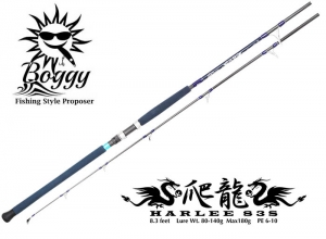 Summer sale Boggy HARLEE GT. Tuna 83S