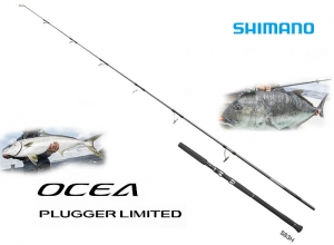 SHIMANO OCEA PLUGGER LIMITED S710H (FREE SHIPPING)