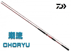 2019 DAIWA CHORYU RED SEA BREAM 255 Y (Free Shipping)