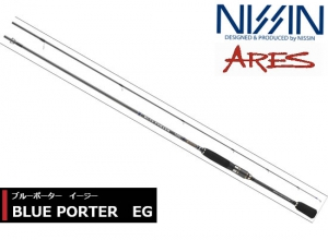 NISSIN ARES BLUE PORTER EG 7.4 slow (Free shipping)