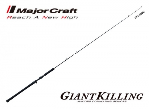 MajorCraft Giant Killing GXJ-B62H Baitcasting Model