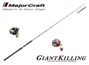 MajorCraft Giant Killing GXJ-B63H/EJ Baitcasting Model