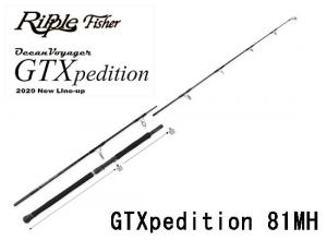 Ripple Fisher GTXpedition 81MH (FREE SHIPPING)