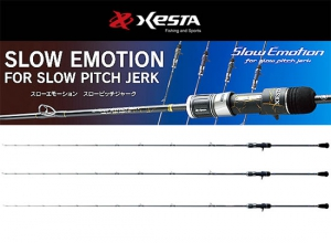 XESTA SLOW EMOTION FOR SLOW PITCH JERK B684