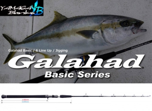 YAMAGA BLANKS Galahad 52/10 Bait Model