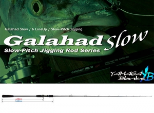 YAMAGA BLANKS Galahad 63/3 Slow (In stock)