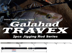 YAMAGA BLANKS Galahad 59/8 TRAVEX Spinning Model