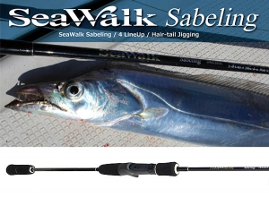 YAMAGA BLANKS SeaWalk Sabeling SWS-63ML