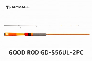 JACKALL GOOD ROD GD-S56UL-2PC ORANGE (FREE SHIPPING)