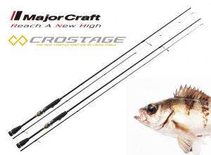 THE3RD CROSTAGE MEBARU FLOAT RIG & MICRO JIG CRX-T862M