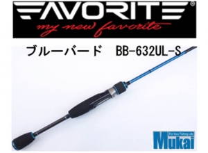 Summer sale MUKAI Fishing Blue Bird BB-632UL-S