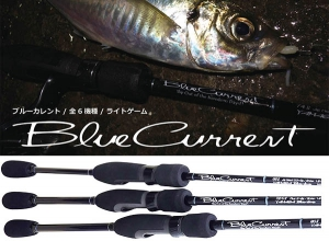 YAMAGA BLANKS BlueCurrent 74II(Free Shipping) (In stock)