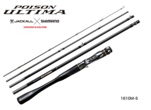 2020 Shimano POISON ULTIMA 1610M-5 (FREE shipping)