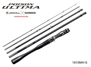 2020 Shimano POISON ULTIMA 1610MH-5 (FREE shipping)