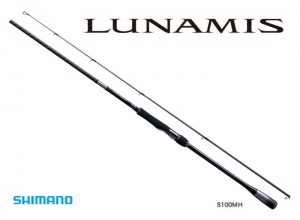 20 LUNAMIS S100MH (Free shipping)