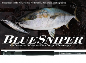 YAMAGA BLANKS BlueSniper 100MH (Discount shipping) (In stock)