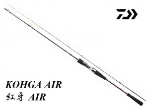 DAIWA KOHGA AIR N70HB-METAL AP(Free Shipping)