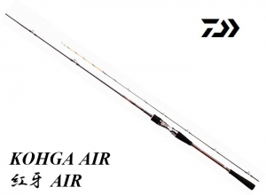 DAIWA KOHGA AIR K67HB-METAL(Free Shipping)
