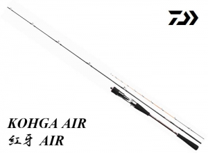 DAIWA KOHGA AIR N65MB TG(Free Shipping)