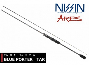 NISSIN ARES BLUE PORTER TAR 606L (Free shipping)