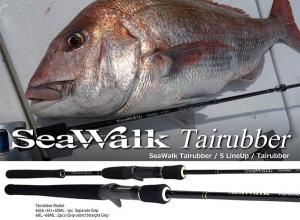 YAMAGA BLANKS SeaWalk Tairubber SWT-68L(Grip-Joint)(Discount shipping)(In stock)