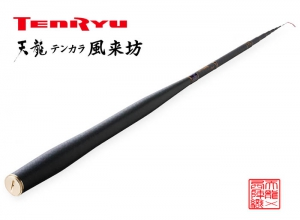 TENRYU TENKARA ROD FURAIBO TF39 Beccho Limited (Free Shipping) (In stock)