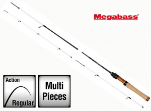 MEGABASS GREAT HUNTING GH51-4ULS (FREE SHIPPING)