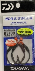 SALTIGA  Light assist Rear short twin #3/0X