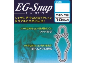 DAIWA EG Snap M / Silver (Normal pack : 10 pcs) / For EGING