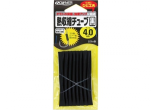 HEAT CONTRACTION TUBE BLACK 3mm