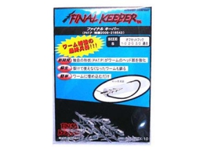 439BMR COMPANY Final Keeper / SS