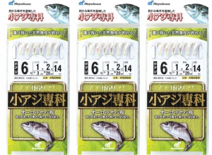 Aurora Mackerel-Skin SABIKI #10/3 pcs set
