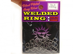 Boggy Welded Ring No.5 Economy Pack