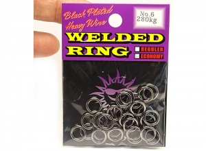 Boggy Welded Ring No.6 Economy Pack