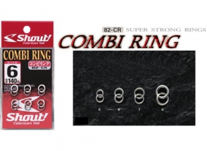 2019 Xmas sale/SHOUT Combi-Ring #5