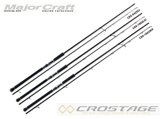 THE 3RD CROSTAGE SHOREJIGGING CRX-1002H