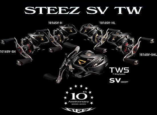 2016 STEEZ SV TW 1016SV-H(FREE SHIPPING)