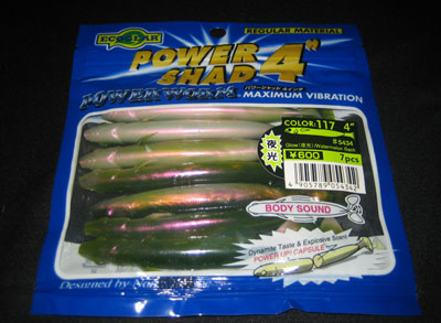 POWER SHAD 4 inch color 117