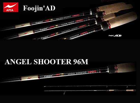 APIA FoojinAD ANGEL SHOOTER 96M (FREE SHIPPING)