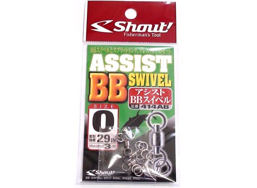 Shout Assist BB Swivel #0