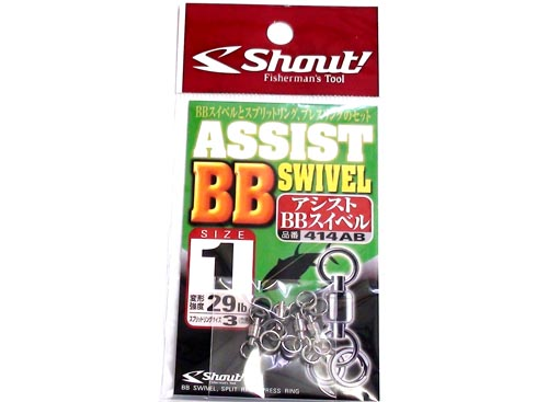 Shout Assist BB Swivel #1