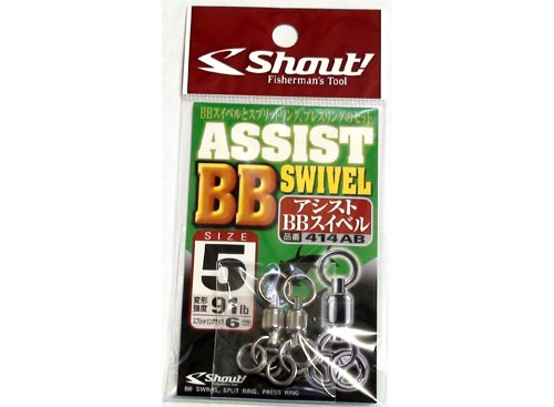 Shout Assist BB Swivel #5
