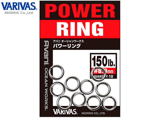 VARIVAS AVANI OCEAN WORKS POWER RING 100LB