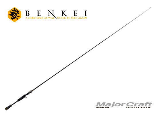 Summer sale MajorCraft BENKEI BIC-662MH(2pcs)