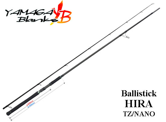 Ballistick HIRA 107M TZ/NANO (Discount shipping) (In stock)