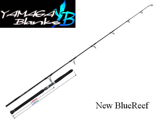 YAMAGA BLANKS 2016 BlueReef 710/10 Chugger