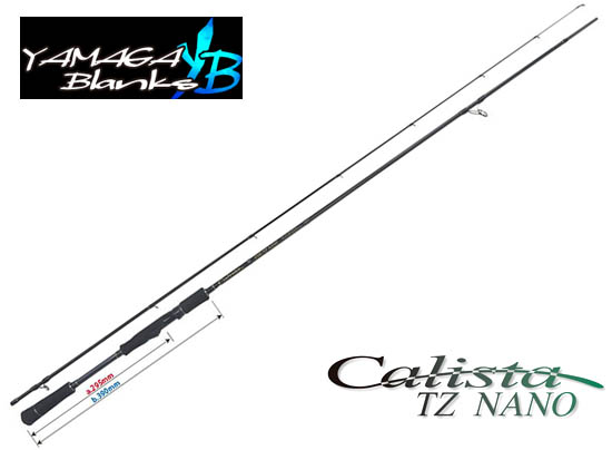 YAMAGA BLANKS Calista 82ML/TZ NANO (In stock)(Free Shipping)