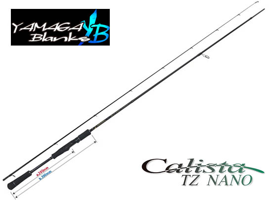 YAMAGA BLANKS Calista 86L/TZ NANO(Free Shipping)(In stock)